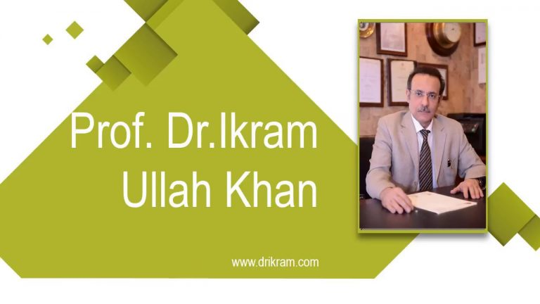 Picoway Advanced Technology in Prof. Dr. Ikram Ullah Khan Skin Clinic