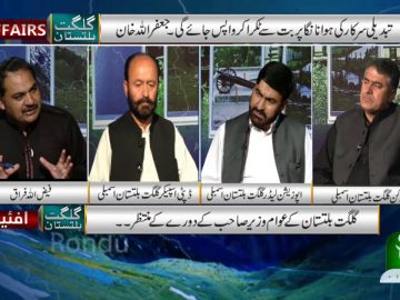 Gilgit Baltistan Affairs 20 April 2019 Such tv