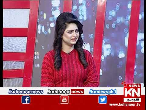 Kohenoor@9 16 January 2020 | Kohenoor News Pakistan