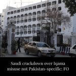 Pakistan's consulate general in Jeddah on Saturday said that around 400 Pakistan... 5