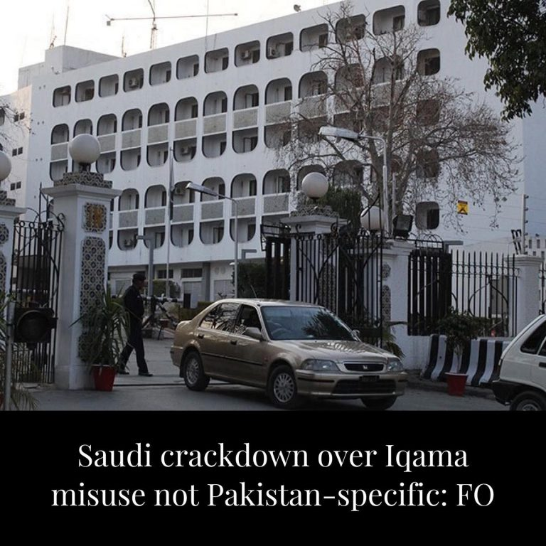Pakistan's consulate general in Jeddah on Saturday said that around 400 Pakistan... 3