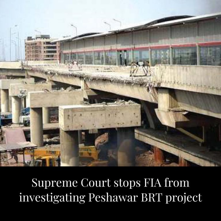 The Supreme Court on Monday stopped the Federal Investigation Agency (FIA) from ... 3