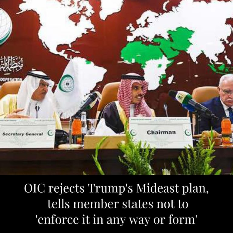The Organisation of Islamic Cooperation (OIC) on Monday rejected United States P... 3