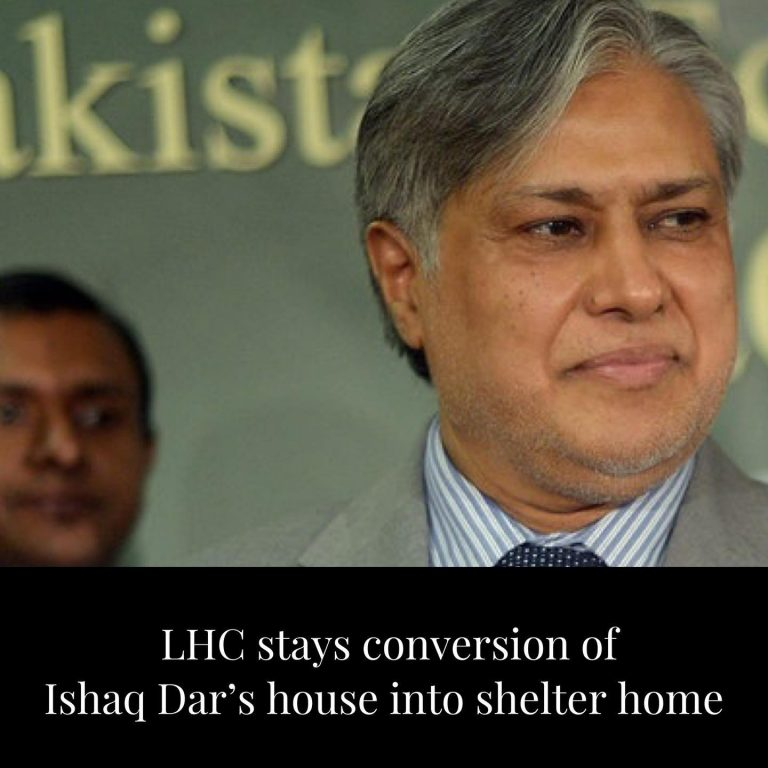 The Lahore High Court (LHC) issued a stay order against the turning of former fi... 3