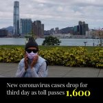 The number of new cases from China's coronavirus epidemic dropped for a thi... 1