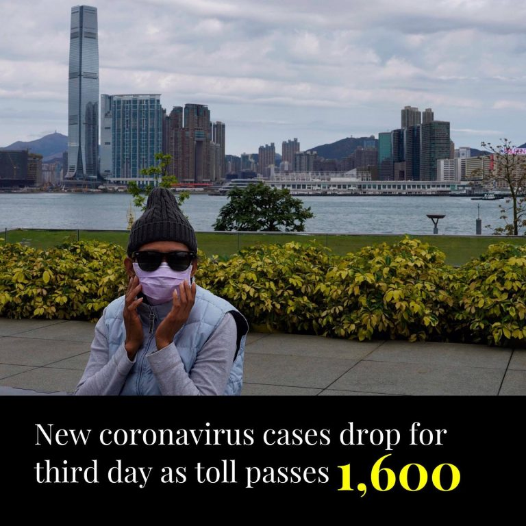 The number of new cases from China's coronavirus epidemic dropped for a thi... 3