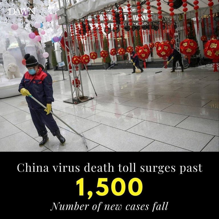 The death toll from China's new coronavirus epidemic jumped past 1,500 on S... 3