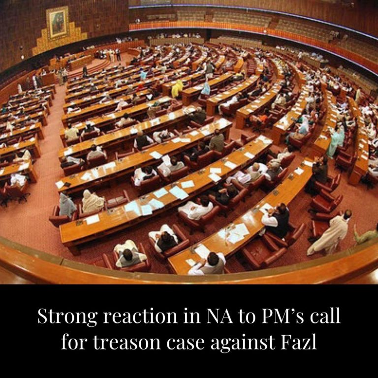 The National Assembly on Friday echoed with a strong reaction from the oppositio... 3