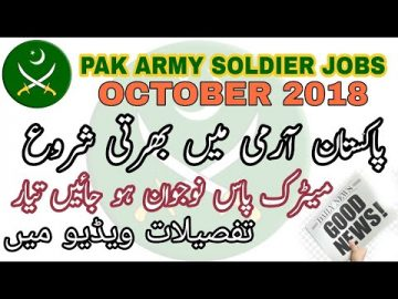 PAK_Army_Jobs_October 2018 Matric Base