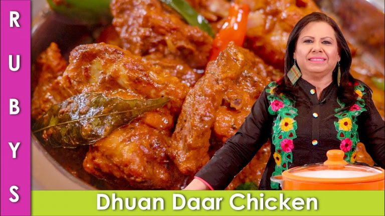 Dhuan Dar Chicken ka Salan Smoked Chicken Recipe in Urdu Hindi - RKK