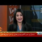 View 360 With Sara Zaman | 13 February 2020 | Aaj News