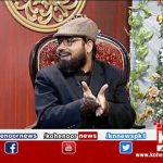 Raah-e-Falah 16 February 2020 | Kohenoor News Pakistan