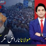 The Editorial with Jameel Farooqui | Opposition's March against PTI government | Aap News