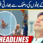 News Headlines | 6:00pm | 29 Dec 2019 | 24 News HD