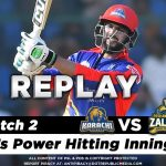 Imad Wasim Batting Highlights | Karachi Kings vs Peshawar Zalmi | Match 2 | HBL PSL 5 | 2020