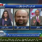 NEWS NIGHT 09 02 2020