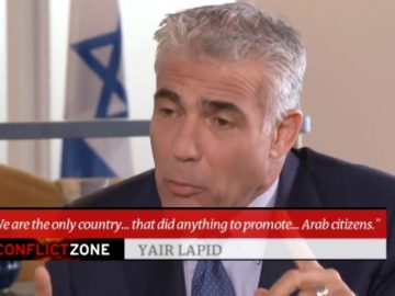 Lapid: 'Israel will protect its interests no matter what' | DW English