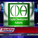 Program Breaking Point with Malick Nov 16, 2019 | HUM News