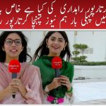 Tooba Saadia from Hum News explore Kartarpur gurdwara in Pakistan | First time on Media | Hum News