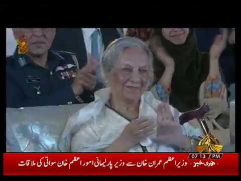 PAF SHOW MUJAHIDEEN E AFLAQ PART 01   14 09 2019