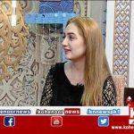 Good Morning 20 February 2020 | Kohenoor News Pakistan