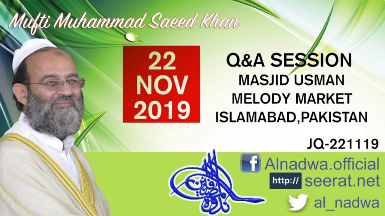 22 Nov 2019 Q&A Session JQ-221119