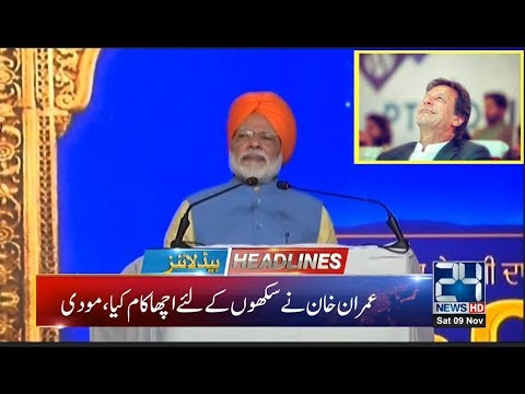 News Headlines | 2:00pm | 9 Nov 2019 | 24 News HD