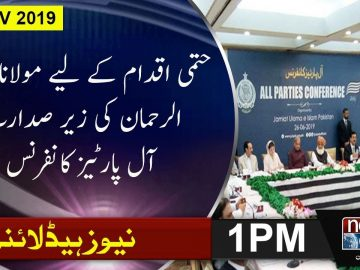 Newsone Headlines 1PM | 04-November-2019