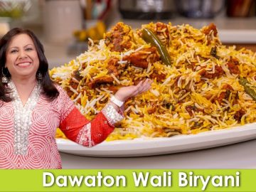 Mutton Biryani Hyderabadi Style Degi Dawat Wali ki Recipe in Urdu Hindi - RKK