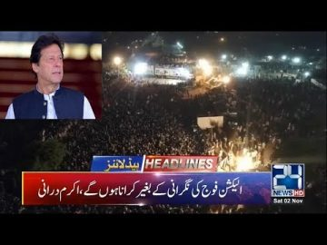 News Headlines | 7:00pm | 2 Nov 2019 | 24 News HD