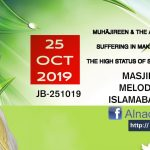 Part 2 - Muhājireen & The Ansār: Suffering in Makkah and Hijrat - صحابہ کرام رضى الله عنہم کا مقام