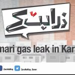 Zara Hut Kay - Feb 18, 2020 - Kemari gas leak in Karachi