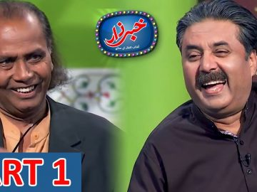 Interview of Aftab Iqbal in Khabarzar | Part 1 | 02 Jan 2020 | Aap News