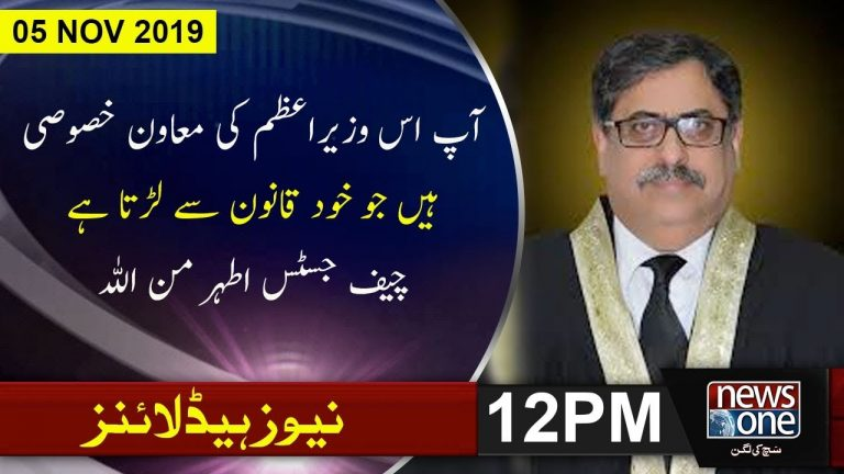Newsone Headlines 12PM | 05-November-2019
