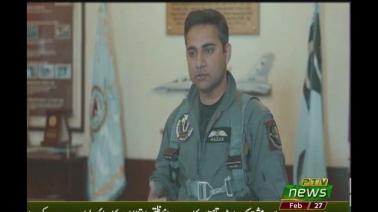 INVINCIBLE RESOLVE PAF DOCUMENTARY 27 02 2020
