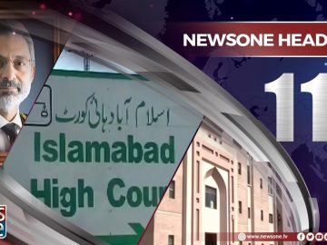 Newsone Headlines 11AM | 14-October-2019