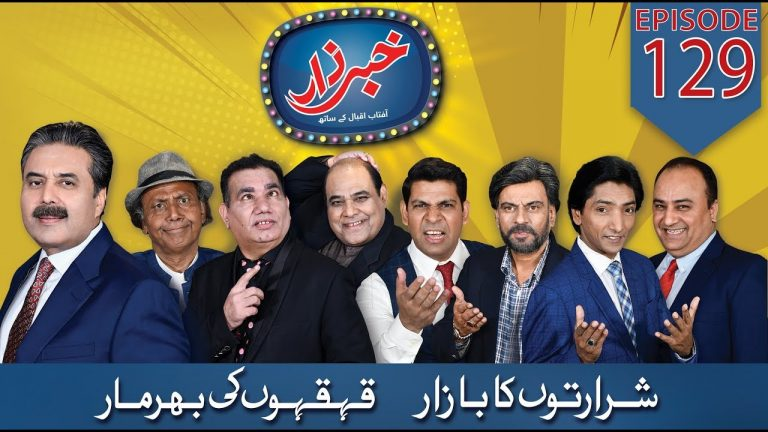 Khabarzar with Aftab Iqbal | Ep 129 | 29 September 2019 | Aap News