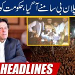 News Headlines | 9:00pm | 7 Nov 2019 | 24 News HD