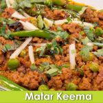 Matar Keema 10 Minute Mutton Queema Recipe in Urdu Hindi - RKK