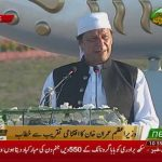 PM Imran Khan Addresses The Inauguration Ceremony of Kartarpur Corridor 09 11 2019