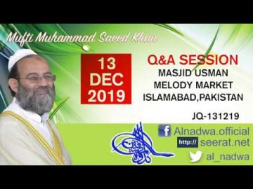13 Dec 2019 Q&A Session JQ-131219