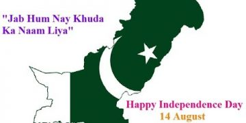 14 August Pakistan | Independence Day 2020 | Celebrates Independence