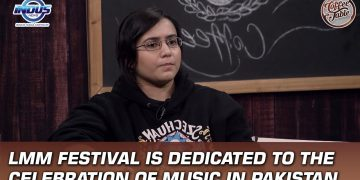 LMM Festival is dedicated to the celebration of music in Pakistan   Coffee Table   Indus News