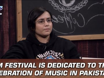 LMM Festival is dedicated to the celebration of music in Pakistan | Coffee Table | Indus News