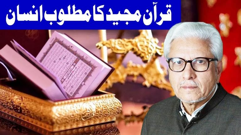 Ilm o Hikmat With Javeed Ahmed | 10 March 2019 | Dunya News