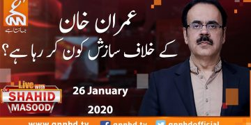 Live with Dr. Shahid Masood | GNN | 26 January 2020