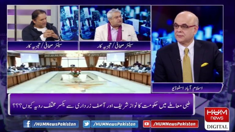 Live: Program Breaking Point with Malick, Nov 15, 2019 | Hum News