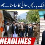 News Headlines | 9:00pm | 22 Oct 2019 | 24 News HD