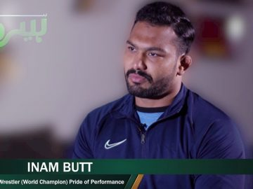 HBL PSL HAMARAY HEROES Powered By Inverex | Ep 2 | Inam Butt