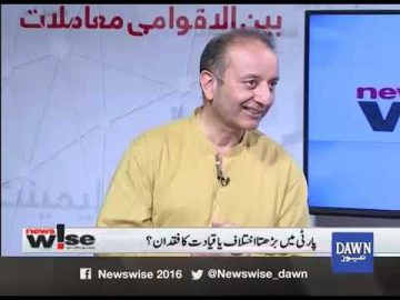 Newswise - 13 March, 2020